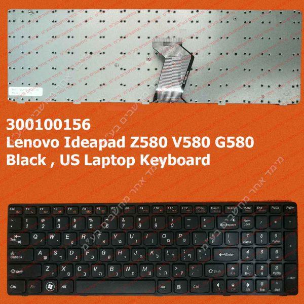 Lenovo Ideapad Z580 V580 G580 Black , US Laptop Keyboard מקלדת ללנובו בעברית למחשב נייד לנובו עברית