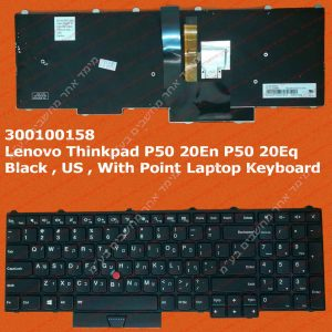 Lenovo Thinkpad P50 20En P50 20Eq Black , US , With Point Laptop Keyboard מקלדת ללנובו בעברית למחשב נייד לנובו עברית