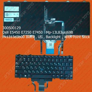 Dell E5450 E7250 E7450 Mp-13L83usj698 Pk1313d3b00 Black , US , Backlight , With Point Stick Laptop Keyboard מקלדת לדל בעברית למחשב נייד דל עברית